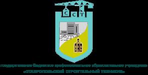 Система дистанционного обучения Ставропольского строительного техникума